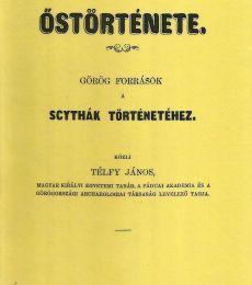 Magyarok őstörténete (1863)